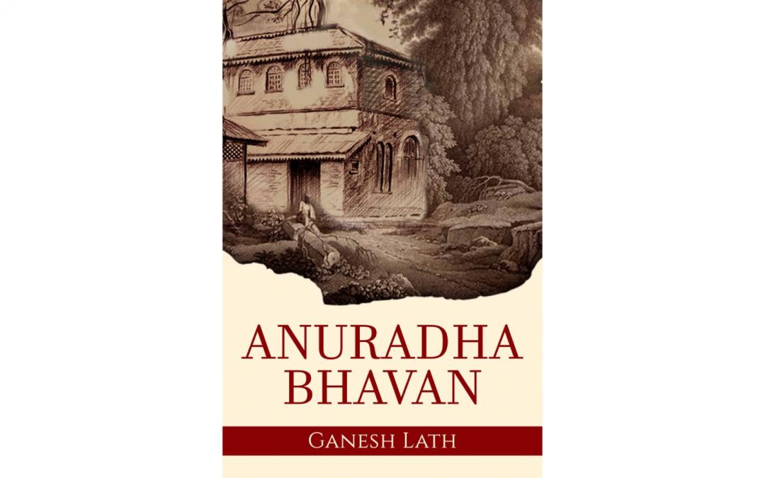 Anuradha Bhawan